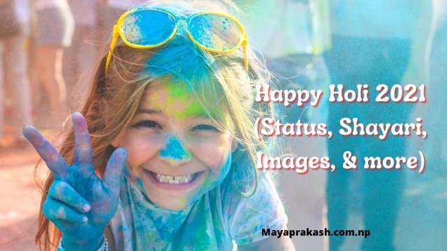 best happy holi 2021 wishes, greetings, images, shayari, status, quotes, images hd wallpaper download