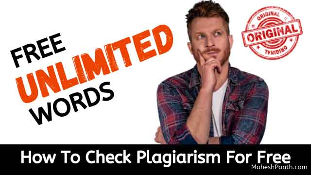 how to check plagiarism for free